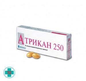 АТРИКАН 0,25 N8 КАПС