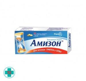 АМИЗОН 0,25 N30 ТАБЛ П/ПЛЕН/ОБОЛОЧ