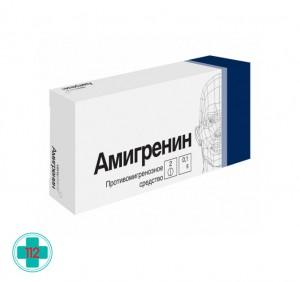 АМИГРЕНИН 0,05 N6 ТАБЛ П/ПЛЕН/ОБОЛОЧ