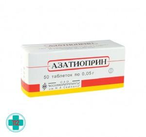 АЗАТИОПРИН 0,05 N50 ТАБЛ